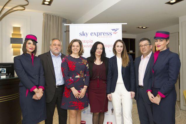 Η Sky Express αλλάζει τα δεδομένα στο χώρο των αερομεταφορών!
