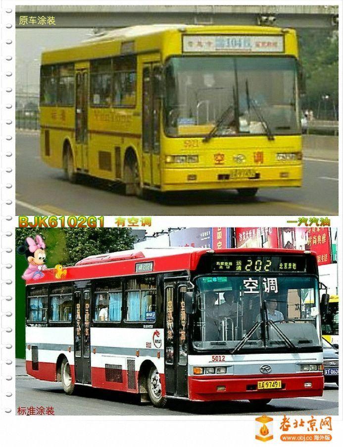 公交车型 十 北京京通客车 串起每一刻 服务器里的北京 老北京网 By Old Beijing In 2021 Bus Thread Vehicles