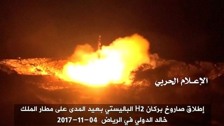 FOX NEWS: US Air Force official: Iran behind attempted missile attack Saudi Arabia called 'act of war'