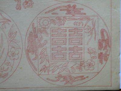 1958년대에 불란서 자수도안집이라고 나온 책에서 동양자수 벼개 수본들입니다. [돌띠라고 쓰여진 밑에 그림들은 돌띠의 장식으로 사용하라고 써 있습니다 ] 잘 정리하고 다듬어서 올리려고 했으나 너무 시간이 많이 들어서 사진으로 올립니다. 동