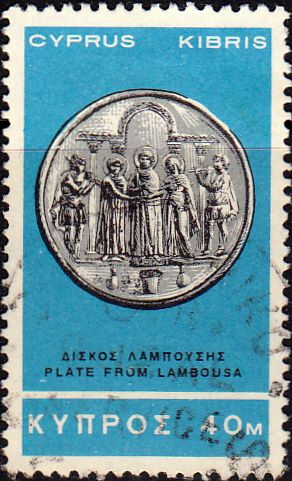 Stamps Cyprus 1962 St Hilarion Castle Fine Mint SG 223 Scott 218 Stamps for Sale Take a Look