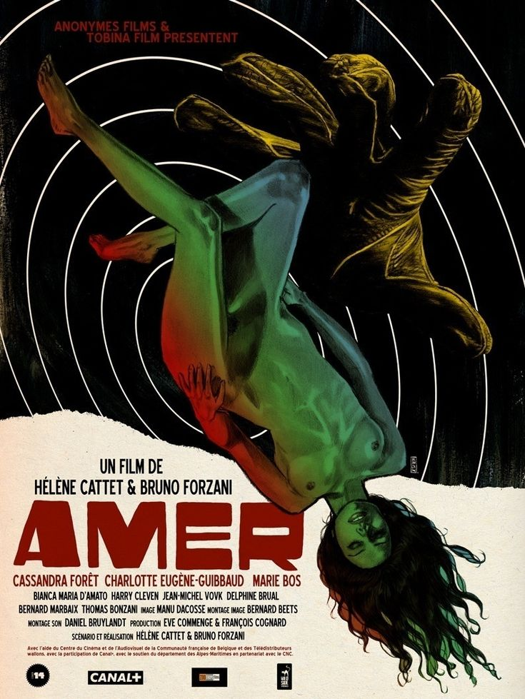 Amer, inspired by Giallo films of the 60's, 70's, and 80's