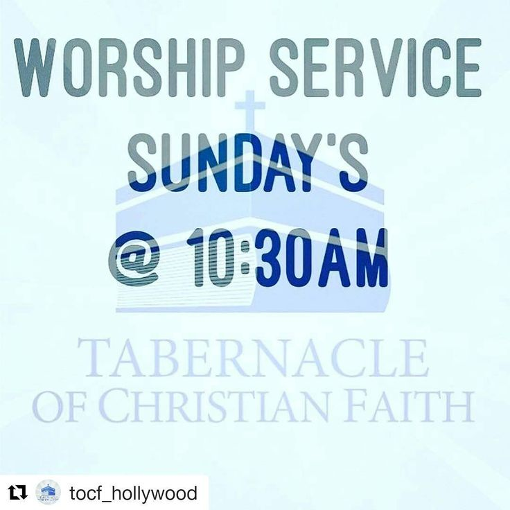 Credit to @tocf_hollywood  ・・・ Join us this morning for an awesome service. We have a special guest speaker and it is sure to be a powerful time in God's presence! Join us today at 10:30am. ❤️ .  .  . #Hollywoodtapfl #HollywoodFL #HollywoodBeach #DowntownHollywood #Miami #FortLauderdale #FtLauderdale #Dania #DaniaBeach #Aventura #Hallandale #HallandaleBeach #PembrokePines #Miramar #Broward (at Tabernacle of Christian Faith)
