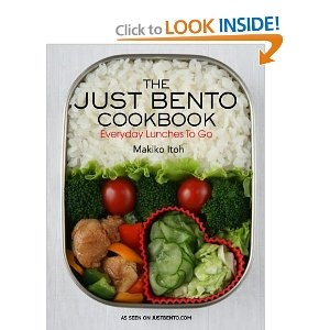 This is a small world of awesomeness. My old friend Maki who I haven't talked to in eons (she did the first work/design for my sooz.com site back in 2001) is now a bento box guru and wrote the book!