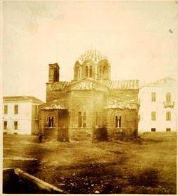 Η εκκλησία των Αγίων Θεοδώρων στην Αθήνα, γύρω στο 1855. Φωτογραφία του Φ…