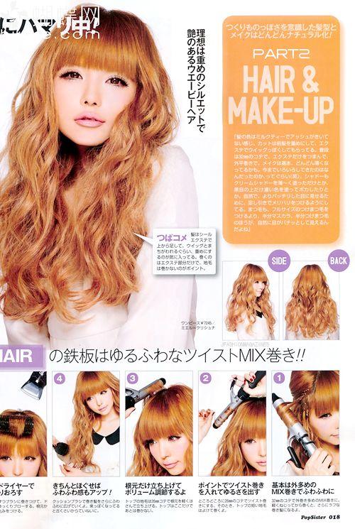 hair and make up #beauty
