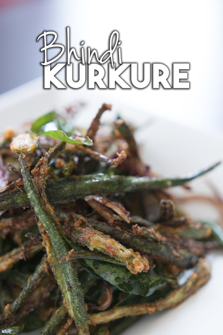 Bhindi Kurkure - Crispy Spiced Okra - Bhindi is Okra in Hindi and Kurkure translates to crunchy and is also the name of a popular commercial snack in India so the name is synonymous with something you know and expect to pack a crunch.  In this recipe, Okra is prepared by stripping off it's sticky insides and mixed in with spices and gluten free flours and deep fried till crispy. Video: https://youtu.be/LsZBQ5DEQCI Post: http://kravingsfoodadventures.com/bhindi-kurkure-crispy-sp…/