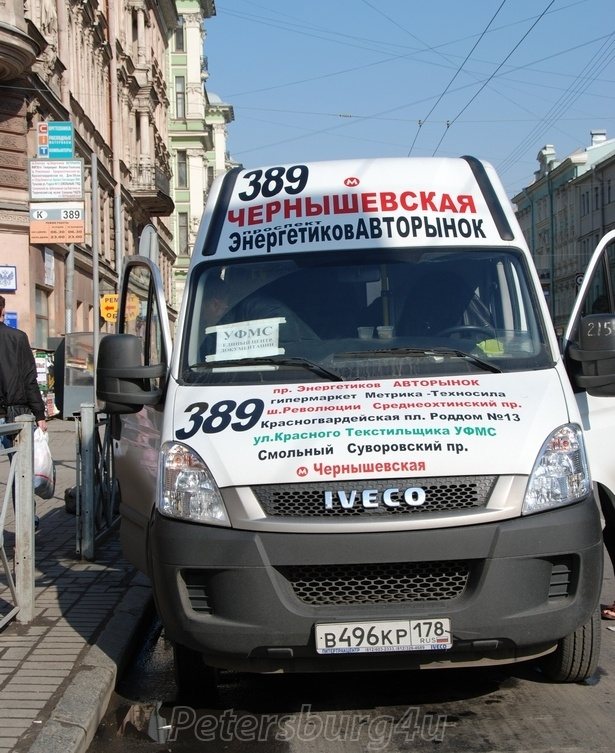 """Typical fixes route commercial bus called """"marshrutka"""""""