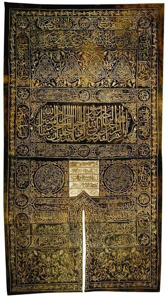 The door curtain (burqa') of the Ka'ba,