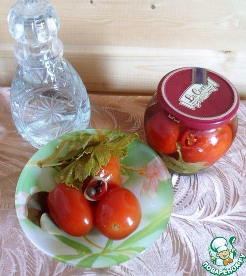 """Маринованные помидоры """"Семейные традиции"""" - кулинарный рецепт"""