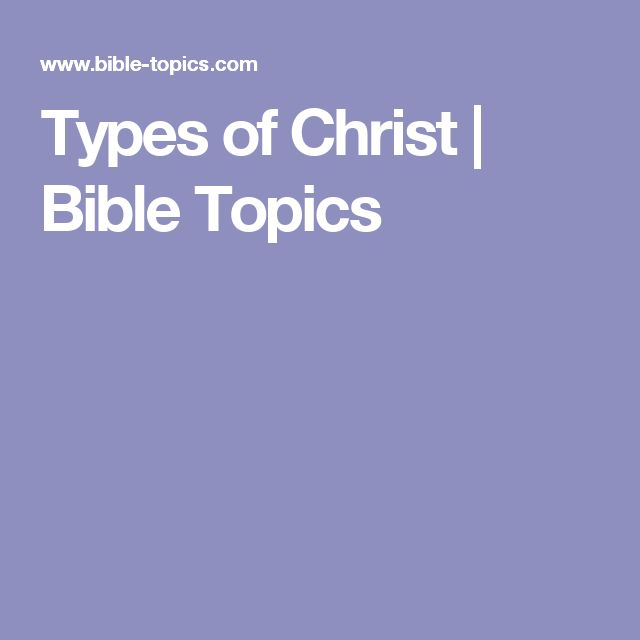 Types of Christ | Bible Topics