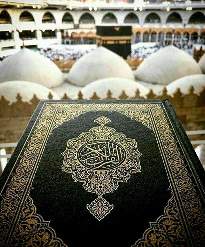 Аллах картинка куран