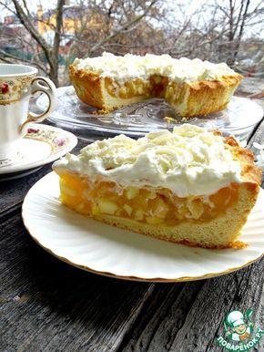 Опьяняющий яблочный пирог - кулинарный рецепт