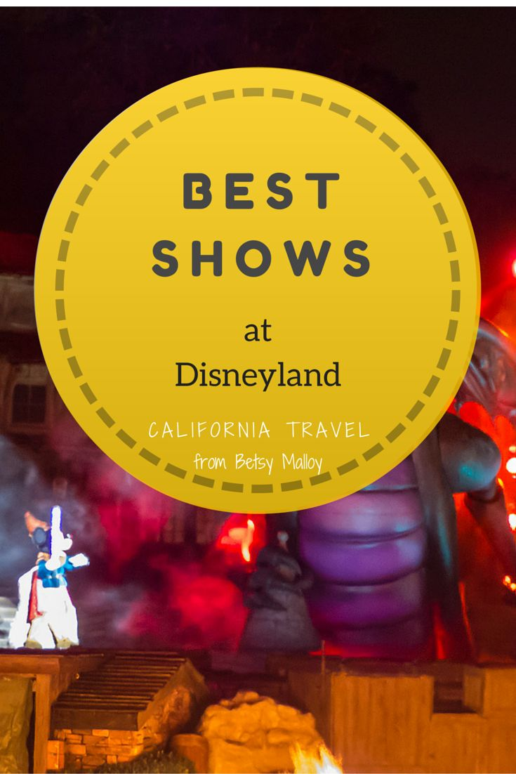 Disneyland Shows and Entertainment - There's more to do than just rides. Take a look at all the other things you can enjoy