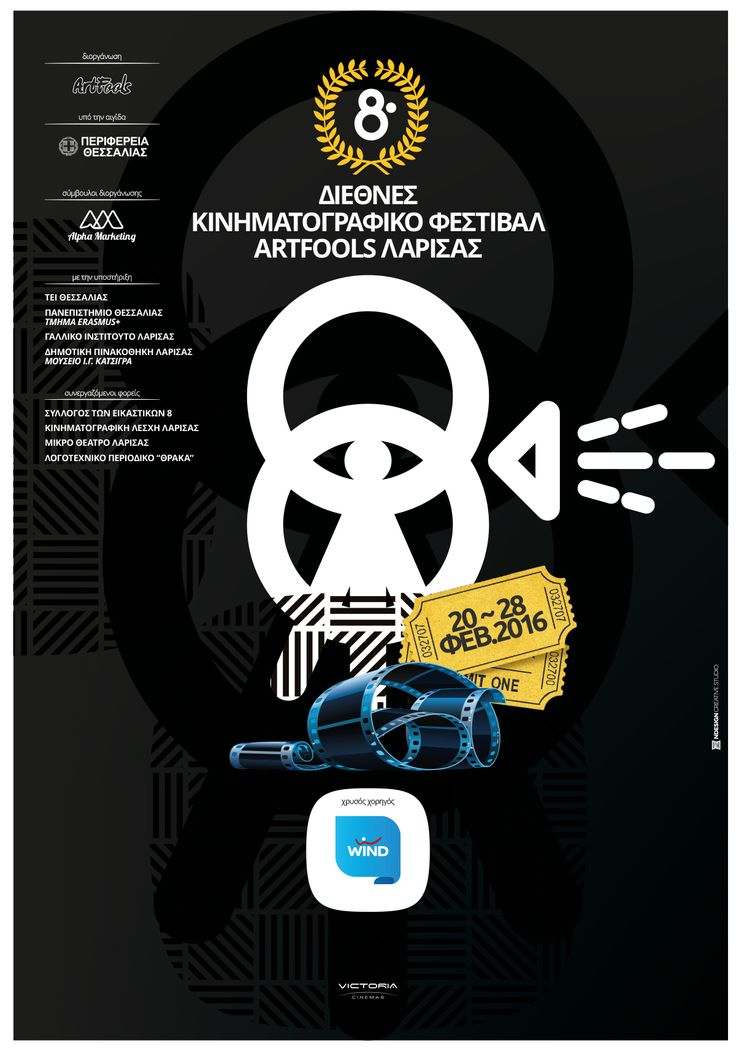 Final Poster Design 8th International Cinematography Festival Artfools @ Larissa Greece
