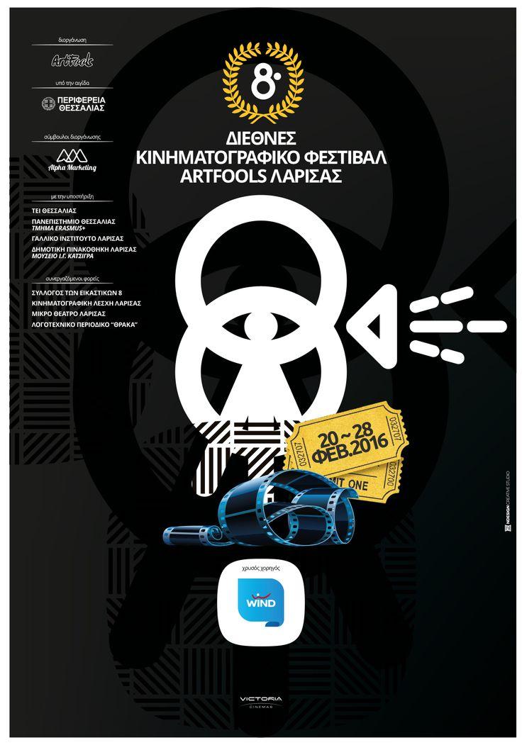 Final Poster Design 8th International Cinematography Festival Artfools @ Larissa Greece