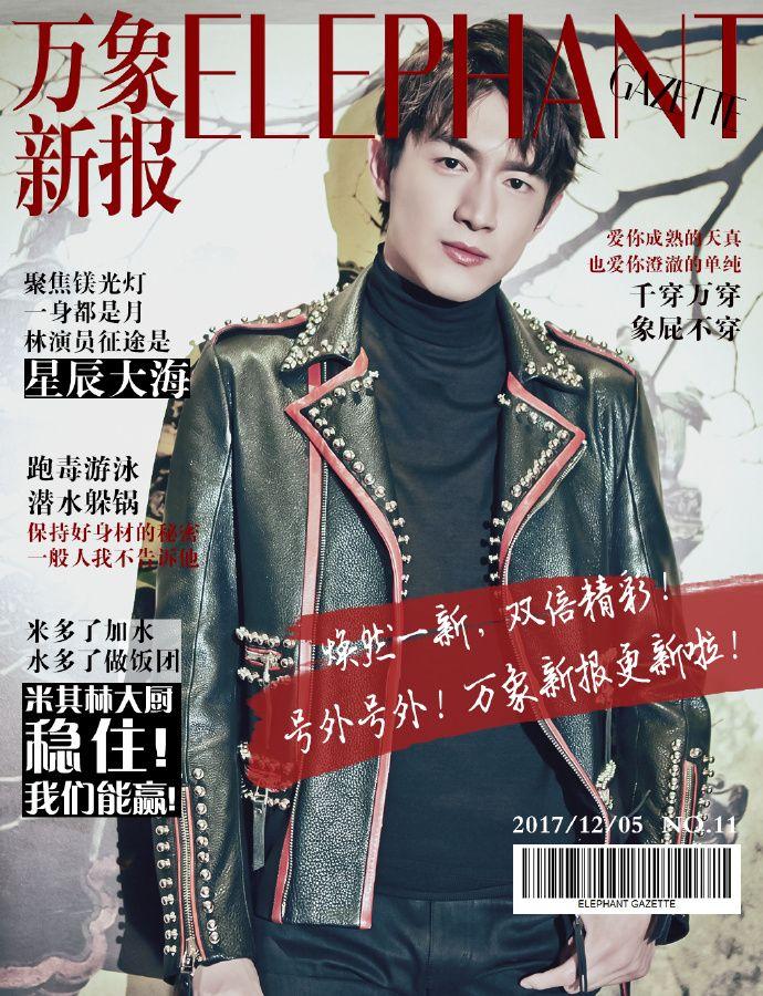 ShatouLin 's Weibo_Weibo