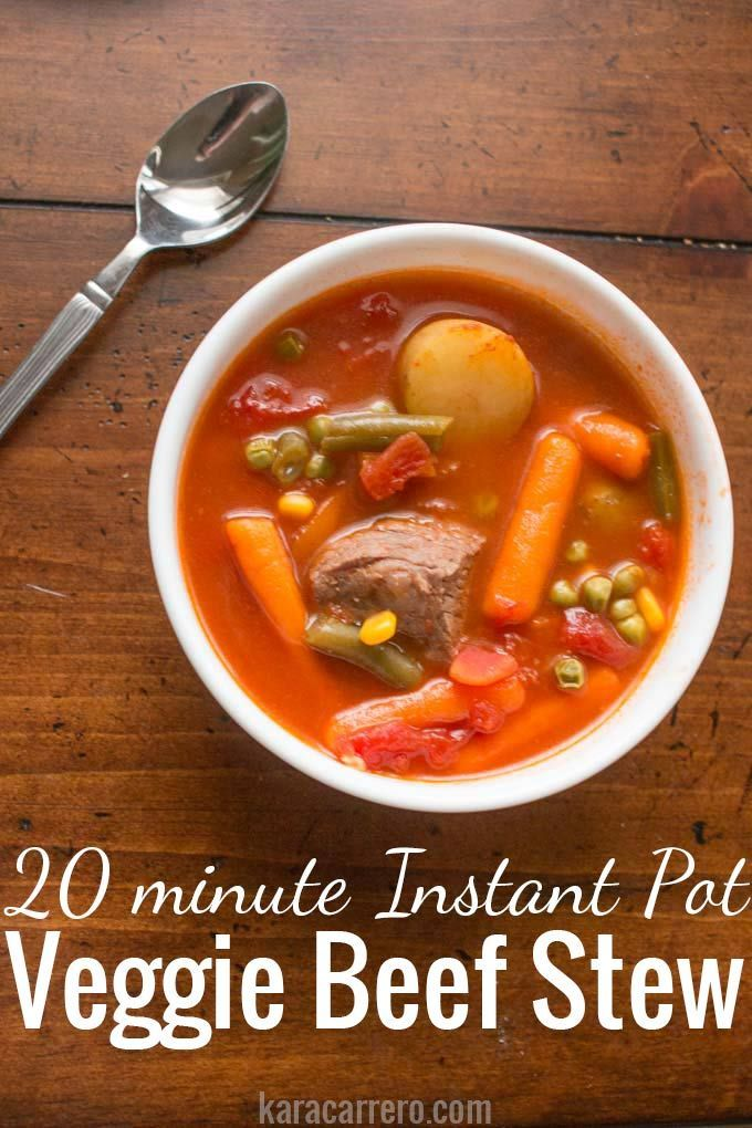 Easy 20 minute vegetable beef stew recipe. Cooks in 20 minutes in the instant pot even with frozen beef. Gluten free, dairy free, and can be made Paleo/Whole30 friendly