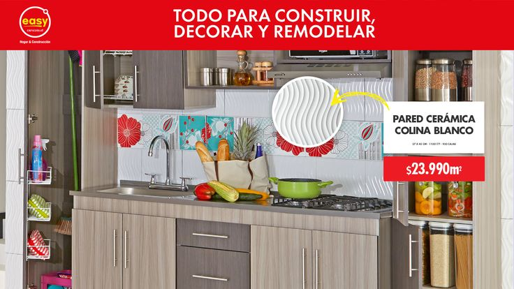 Pared Cerámica Colina Blanco • 27 x 45 cm - 1100177 -