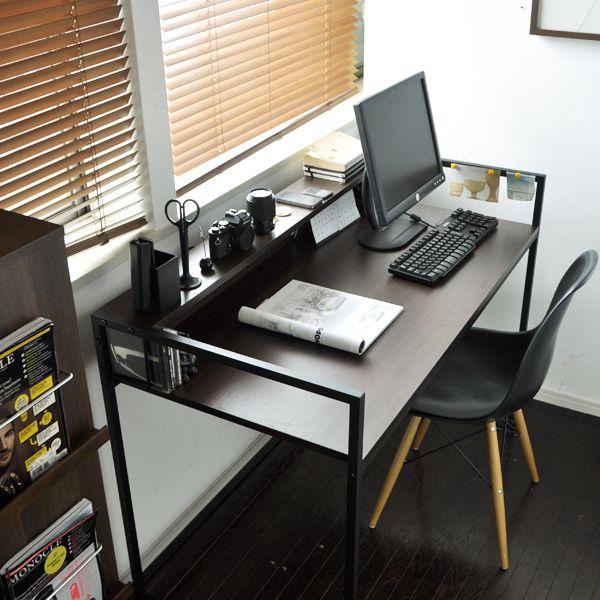 MARTIN デスク/キャビネット Re:CENOインテリア -家具・雑貨の激安通販- 13350円~15410円、安い