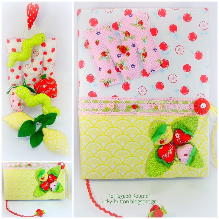Βιβλίο ευχών υφασμάτινα φρούτα, The shabby fruit market, wish book, lucky charm, fabric fruits, lemon, apple, strawberry