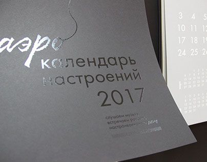 "Check out new work on my @Behance portfolio: ""Airplan Calendar"" http://be.net/gallery/48658481/Airplan-Calendar"