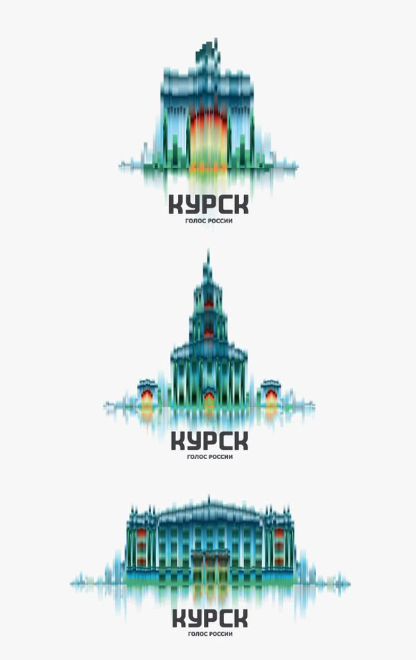 Transforming brand of the city of Kursk on the Behance Network