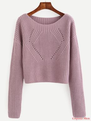 "Пуловер ""неброская красота"""
