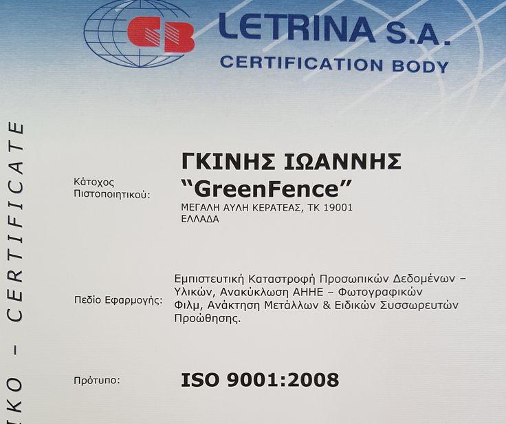 """Ο συνεργάτης μας ΓΚΙΝΗΣ ΙΩΑΝΝΗΣ """"GREENFENCE"""" πιστοποιήθηκε με το ISO 9001:2008 για τις Δραστηριότητες της εταιρείας του """"Εμπιστευτική Καταστροφή Προσωπικών Δεδομένων –Υλικών, Ανακύκλωση ΑΗΗΕ, Φωτογραφικών Φιλμ, Ανάκτηση μετάλλων & Ειδικών Συσσωρευτών Προώθησης"""". Δείτε παρόμοιες υπηρεσίες στο link http://goo.gl/XoXkRK"""