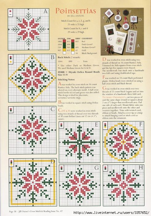 Christmas ornaments, schematic poinsettias