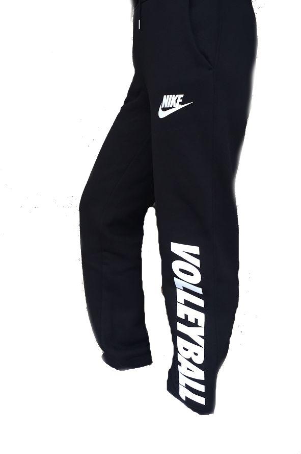 Nike Volleyball Sweatpants