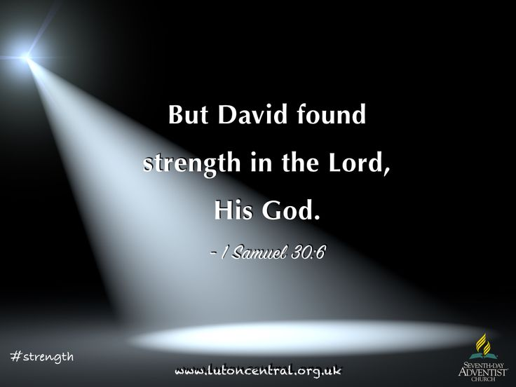 1 Samuel 30:6 #strength #God #alone #verseoftheday