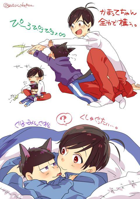 「【腐】松詰め3」/「れー」の漫画 [pixiv]