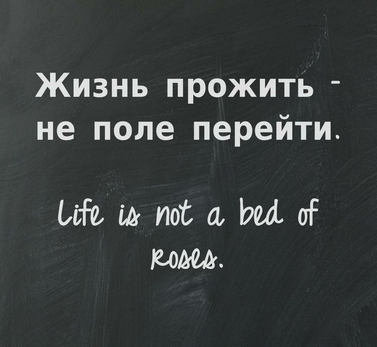 Russian Proverbs With 15