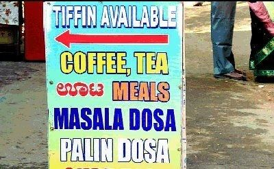 This Sarah Palin fan. | 23 Hilarious Notices From India That Will Definitely Get Your Attention