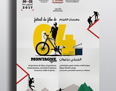 Mountain Film Festival Zaghouan 2017