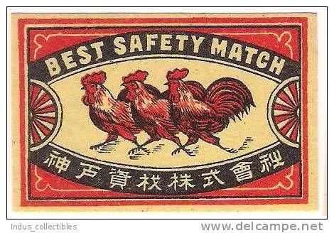 Old Matchbox Label Japan - Cock Rooster Chicken Bird Poster Stamp ...