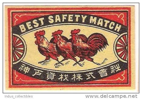 Old Matchbox Label Japan - Cock Rooster Chicken Bird Poster Stamp ...