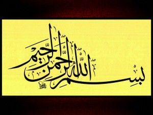 Quran-Surat Al-Mu'minun-Ankabut-Qiyamah