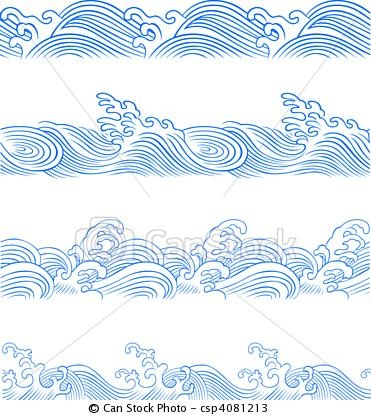 Vector - ocean wave set - stock illustration, royalty free illustrations, stock…