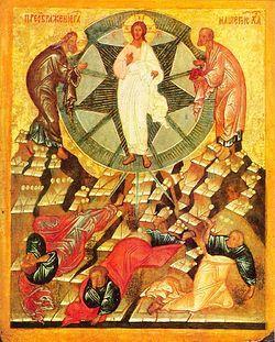 Transfiguration of Jesus / Преображение Господа нашего Иисуса Христа