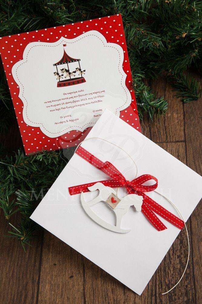 Χριστουγεννιάτικο προσκλητήριο βάπτισης με αλογάκι ξύλινο, Christening invitation Christmas carousel #Christmasdecoration #invitations #prosklitiria