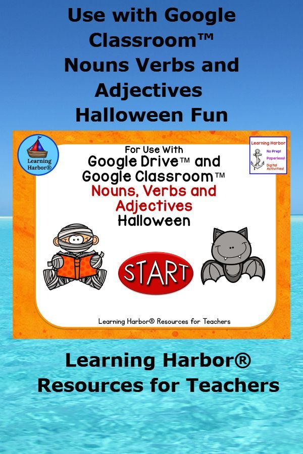 Nouns Verbs and Adjectives Halloween Fun to use with Google Classroom™