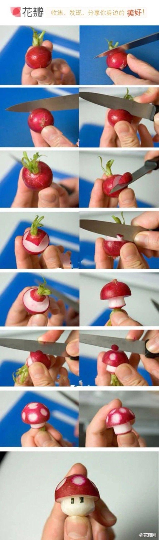 萝卜变蘑菇