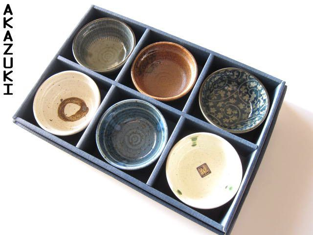 Exceptional #Little #Japanese #plates #gift Set (6 Or 10)
