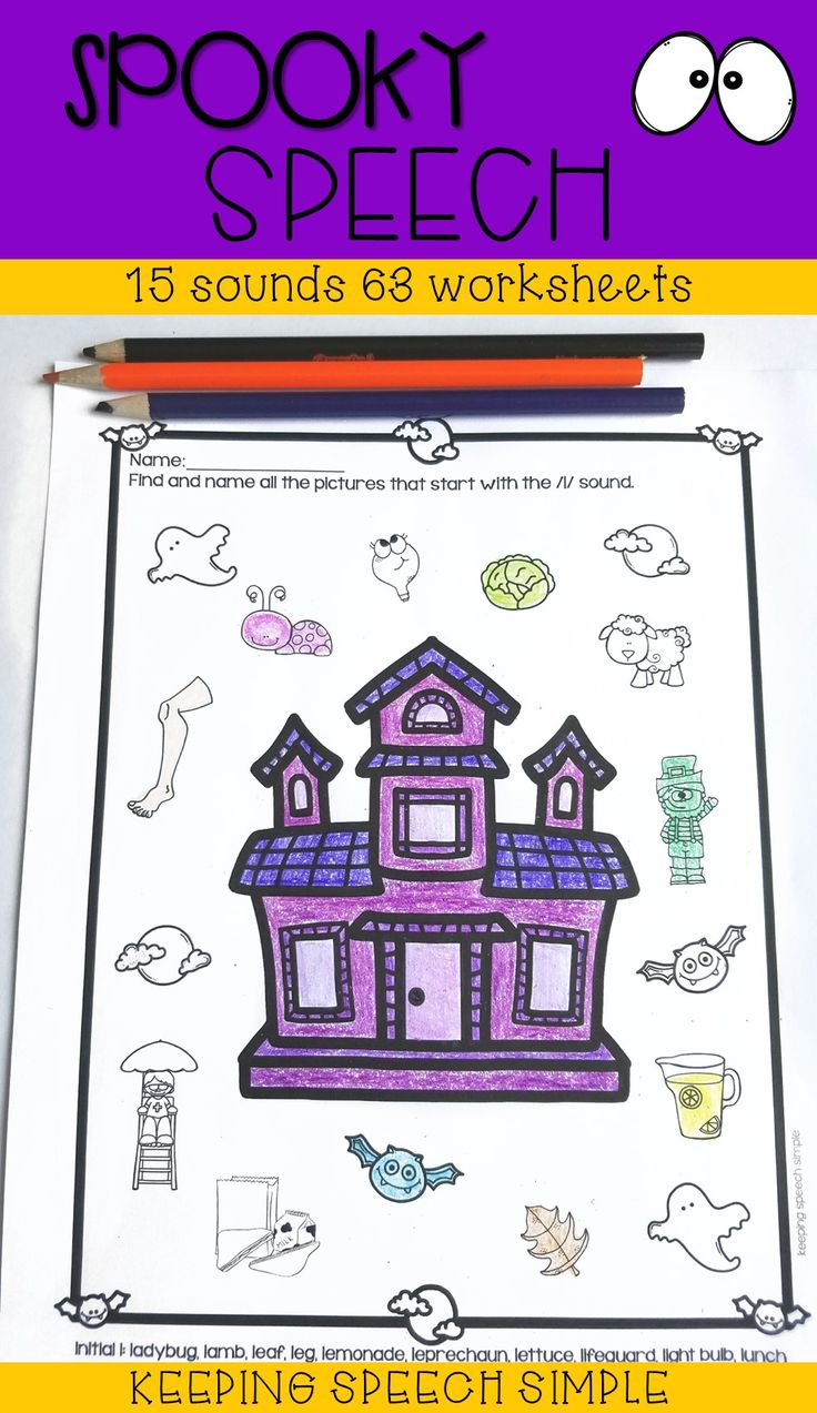 Coloring activities speech therapy - Spooky Speech No Prep Articulation Worksheets