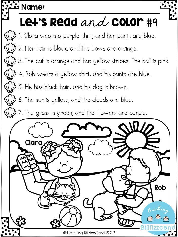 FREE Reading Comprehension Activities   Reading ...