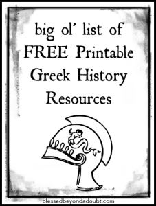 Free list of ancient Greece printables for your history curriculum.