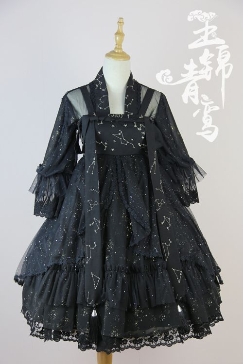 Ancient Starry Night Qi Lolita Bolero + JSK Set