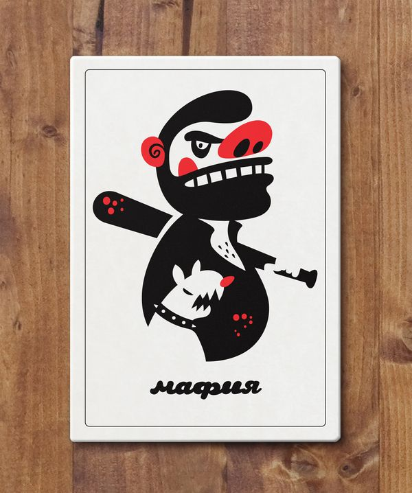 """A deck of cards, illustrated and designed by Moscow, Russia based artist Dima Je. 'Mafia is a party game, modelling a battle between an informed minority and an uninformed majority. Players are secretly assigned roles: either """"mafia"""", who know each other; or """"townspeople"""", who know only the number of mafia amongst them. In the game's """"night"""" phase the mafia covertly 'murder' a townsperson.'"""